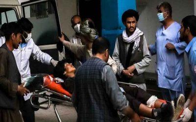 বিস্ফোরণে আফগানিস্তানে শিক্ষার্থীসহ নিহত ৪০